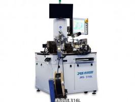 半导体–测试机械手 316L