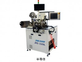 半导体–测试机械手 320L