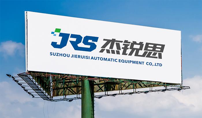 jrs-9
